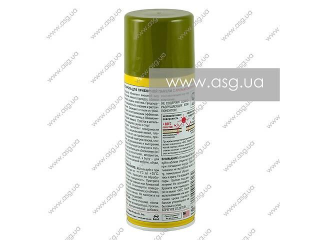Полироль для приборной панели HI-GEAR (с ароматом лимона) (пластик, винил, кожа), 283мл- объявление о продаже  в Черкассах
