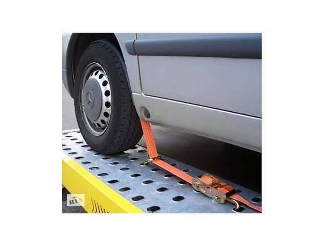 бу Ремень автовозний ЕВРО люкс 5т 3м поворотные крюки в Полтаве