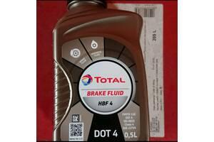 Тормозная жидкость TOTAL HBF 4 500мл
