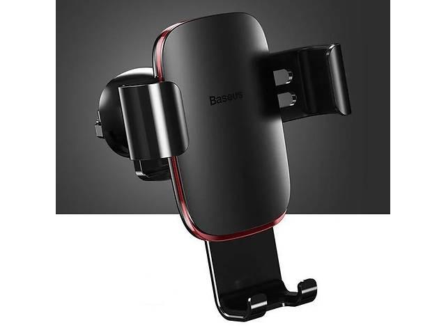 купить бу Автомобильный держатель смартфона Baseus Gravity Air type Melal Black (SUYL-D01) в Запорожье