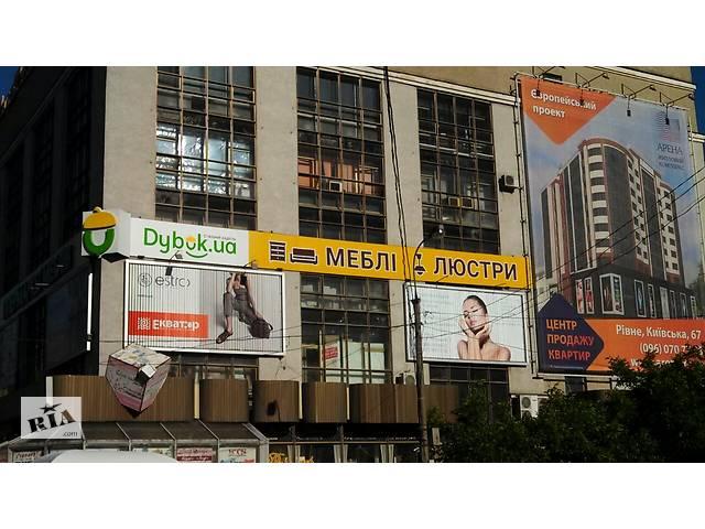 купить бу Изготовление и монтаж световых вывесок, лайт-боксов, световых букв Ровно - гарантийное обслуживание  в Украине