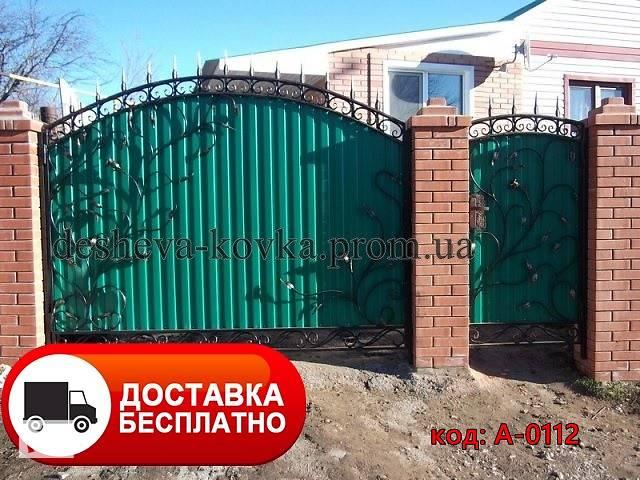 Виготовляємо ворота з профнастилом будь-якої складності. ДОСТАВКА ПО УКРАЇНІ - БЕСПЛАТНО - объявление о продаже   в Украине