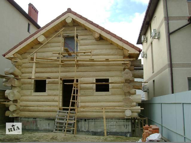 Выполним. Ремонтно-деревяных домов. Украине,Одесса- объявление о продаже   в Украине