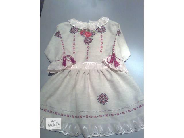Вишита сукня ручної роботи для дівчинки - Дитячий одяг в Україні на ... e8c6c79808f5a