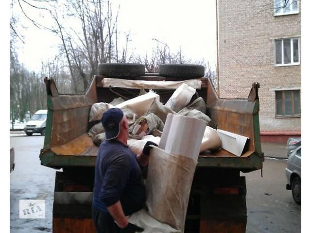 Вывоз хлама в Днепропетровске- объявление о продаже  в Днепре (Днепропетровск)