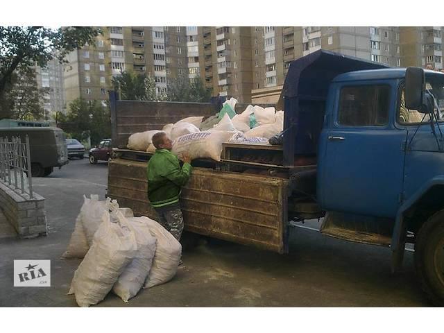 бу Вывоз строй мусора в Одессе в Одессе