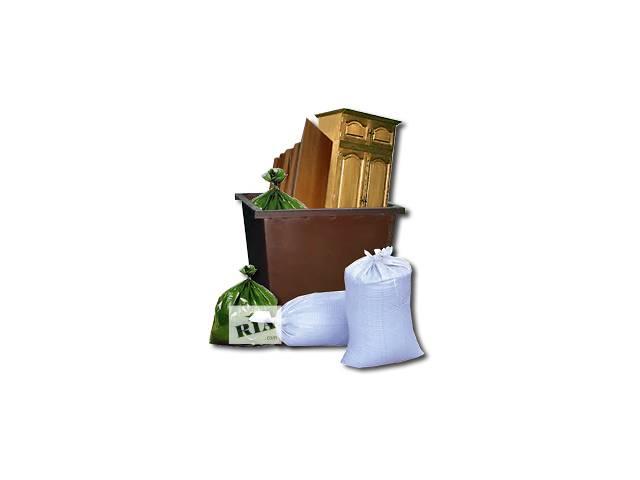 продам Вывоз строительного мусора Кременчуг. Вывоз мусора в Кременчуге бу в Кременчуге