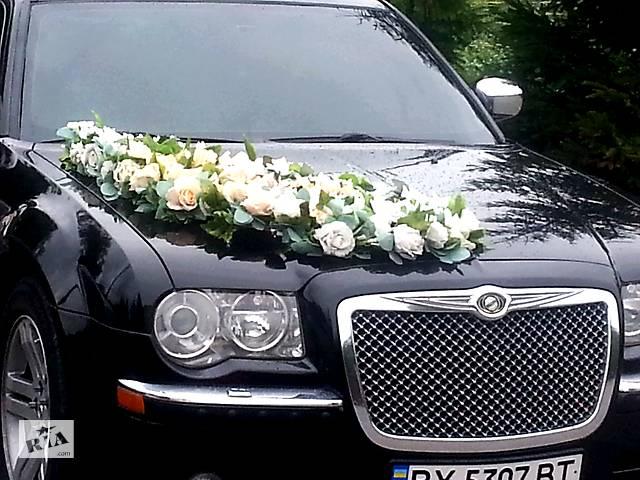 Chrysler 300C на свадьбу, трансферы по Украине- объявление о продаже  в Хмельницкой области
