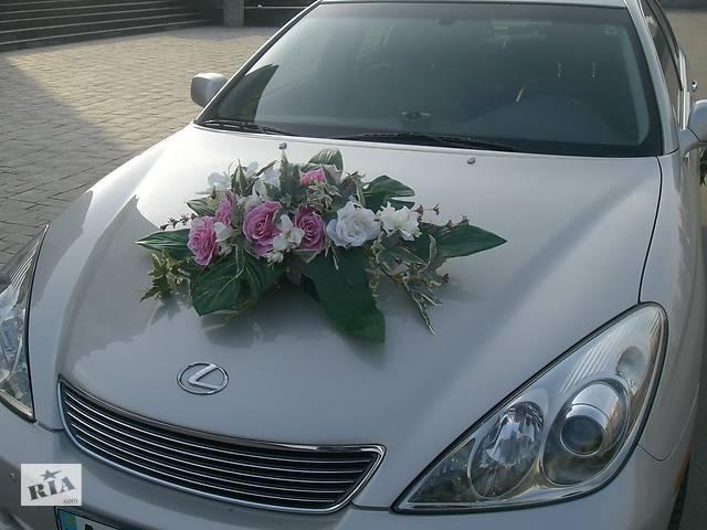 продам прокат (продажа) композиций для украшения капота свадебного автомобиля бу в Киеве