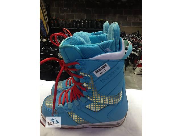 Ботинки для сноуборда BURTON 25(39р.)- объявление о продаже  в Львове