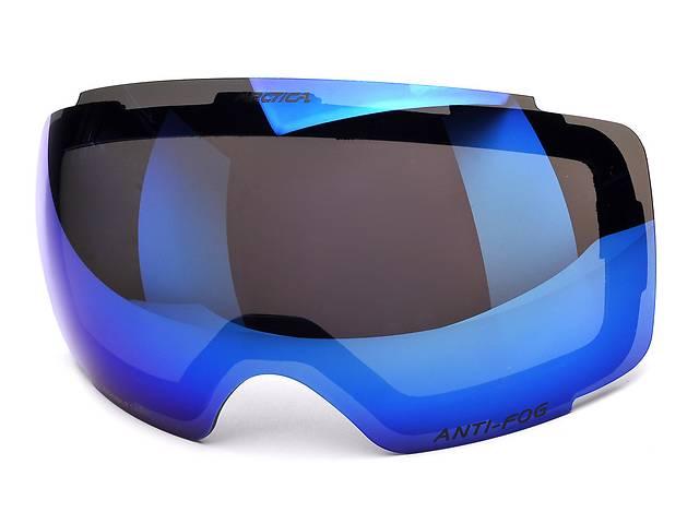 продам Лыжные очки ARCTICA G-105 бу в Львове