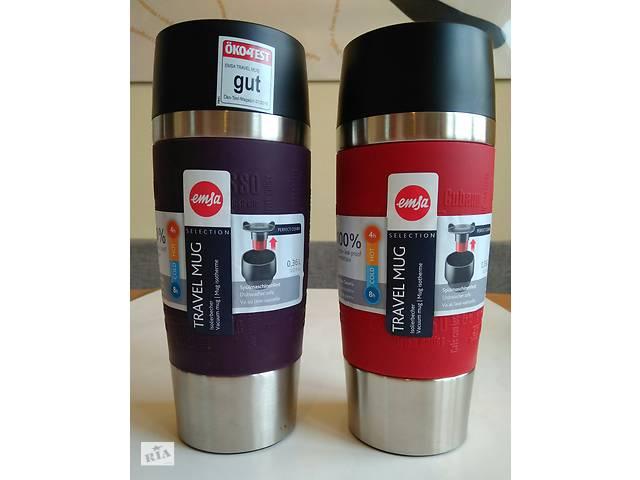 бу Термоc термокружка EMSA Travel Mug 0,36 ml Германия Подходит к автомобильным подстаканникам. Xит цена!Акция! в Киеве