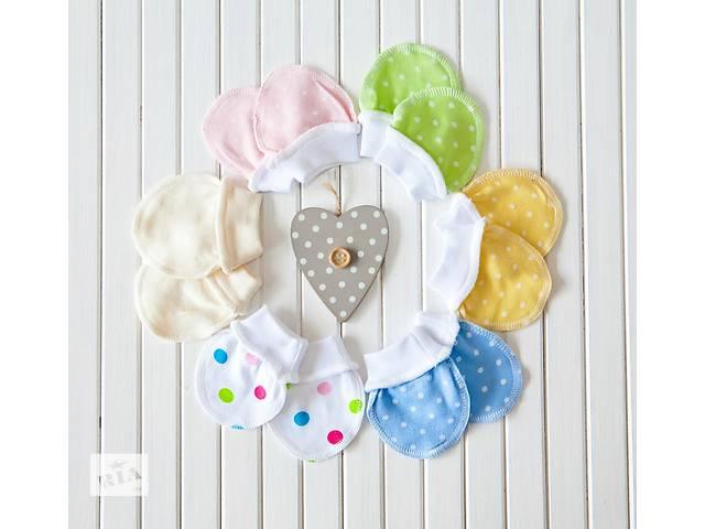 Якісний дитячий одяг українського виробника- объявление о продаже в Житомирі 067f63dd07dc7
