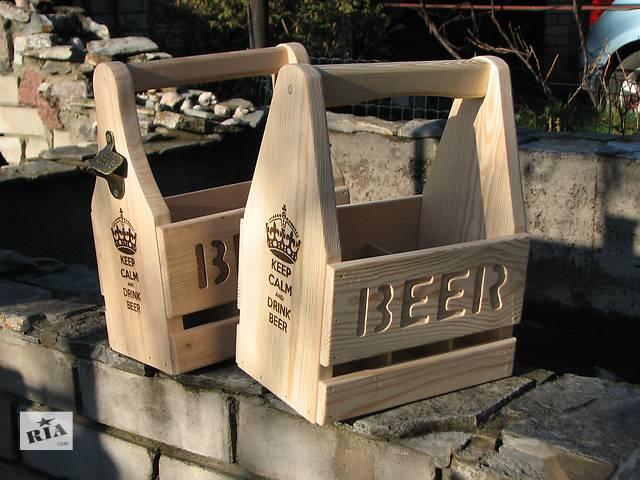 купить бу Ящик для пива в Житомире