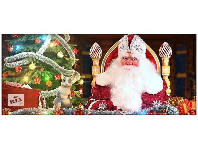 Именное видео поздравление с новым годом для детей!- объявление о продаже  в Киеве