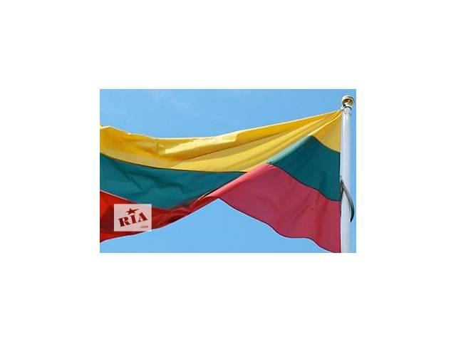 Иммиграция в Литву- объявление о продаже   в Украине