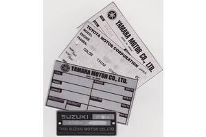 Информационные Таблички, Номерная часть VIN код, Номерные наклейки на любую марку Автомобиля.