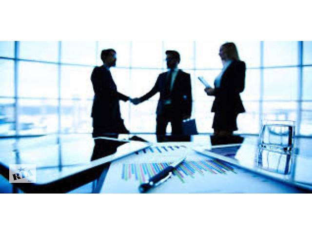 Юридические услуги для предприятий и ФЛП- объявление о продаже  в Киеве