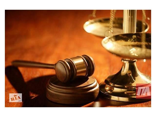 юрист по кредитних та спадкових справах- объявление о продаже  в Днепре (Днепропетровск)