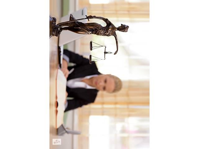 продам Юрист по кредитным и наследственным делам бу в Днепре (Днепропетровск)