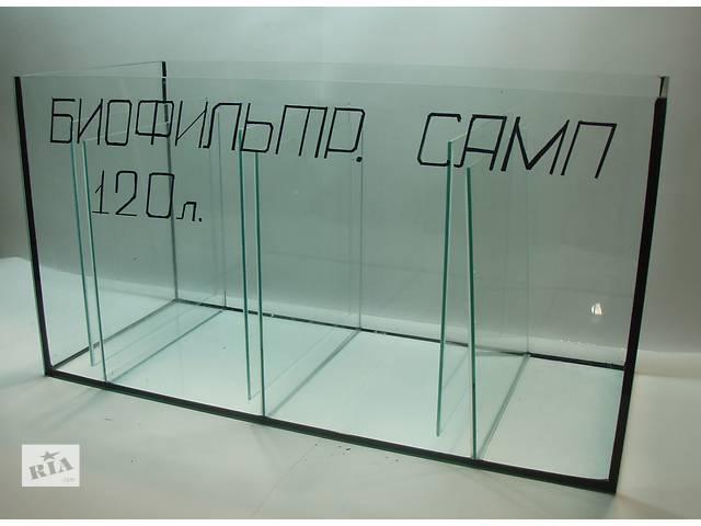 бу САМП  биофильтр  Изготовление биофильтров (САМП).Внешний фильтр для аквариума в Днепре (Днепропетровск)