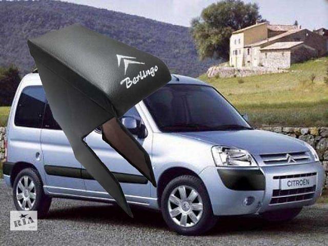 продам подлокотник для Citroen Berlingo с 2001 по 2008 гг. бу в Ужгороде