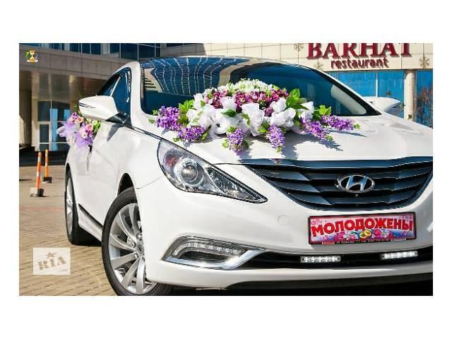 купить бу Заказ, аренда авто на свадьбу. Машина на свадьбу. Hyundai Sonata в Одессе