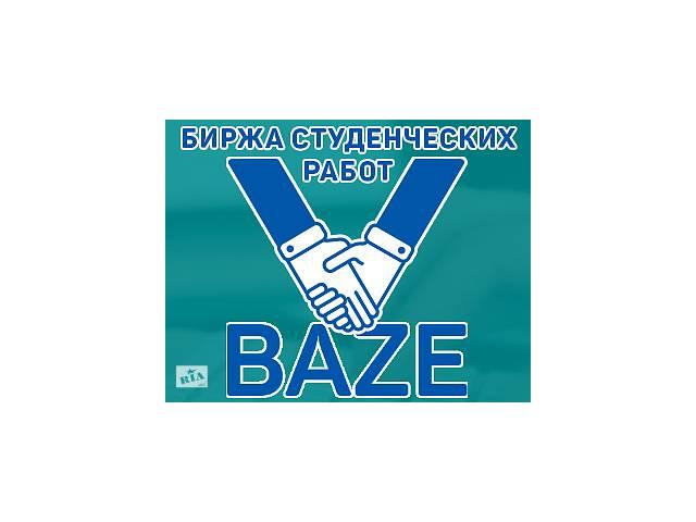 купить бу Заказать Курсовую, Дипломную, Реферат, Бизнес план, Контрольную, Доклад, Диплом  в Украине