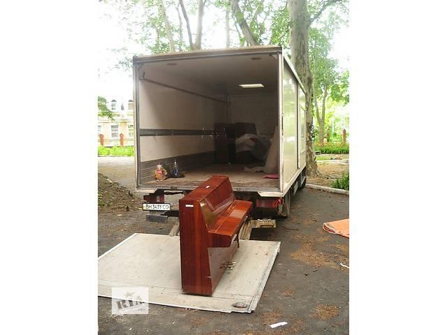 купить бу Заказать машину для перевозки мебели в Одессе