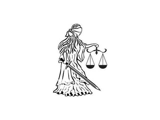 бу Защита права собственности (приобретение, прекращение, осуществление). в Тернополе