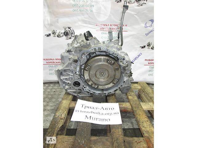купить бу Б/у аКПП для Nissan Murano 2003-2007 в Киеве