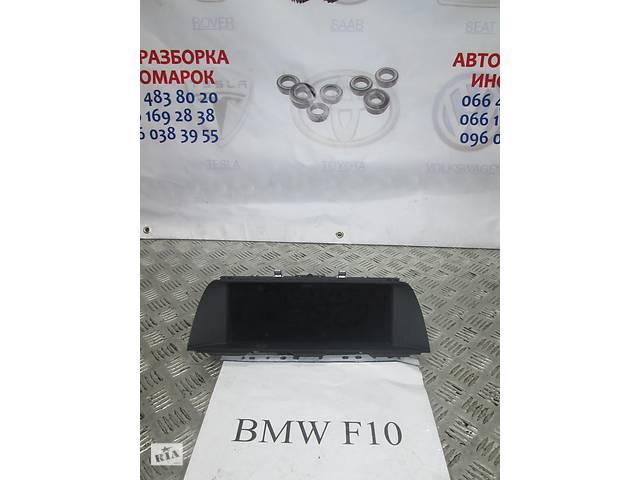 продам Б/у автомагнитолы bmw f 10 бу в Киеве
