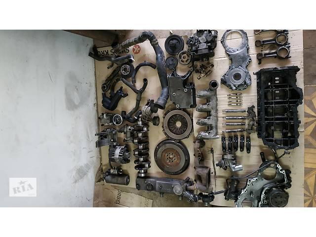 Б/у деталі двигуна (Загальне) для Ford Courier 2000- объявление о продаже  в Білгороді-Дністровському