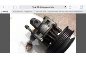 б/у Электроусилители рулевого управления Volkswagen Passat B5