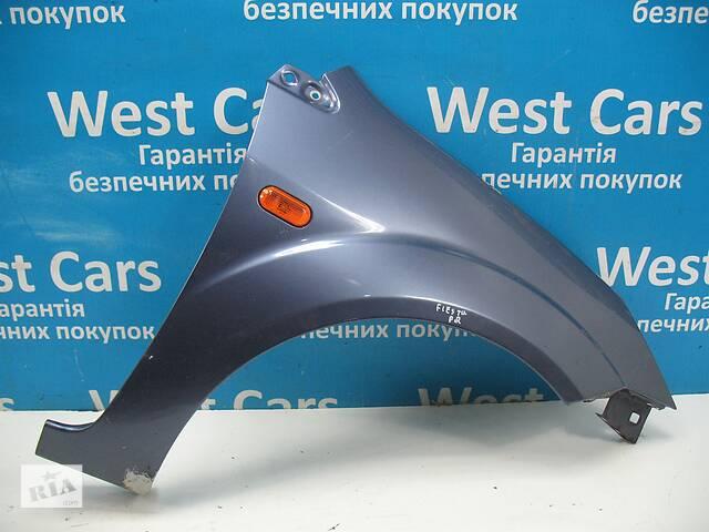 продам Б/У 2005 - 2008 Fiesta Крило переднє праве. Вперед за покупками! бу в Луцьку