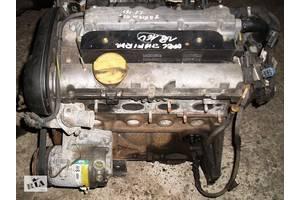 б/у Коленвалы Opel Zafira