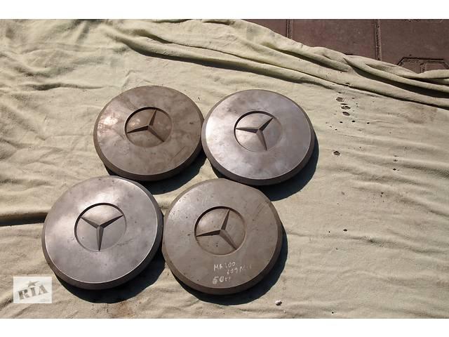бу Б/у колпак на диск для Mercedes 100 на мерселес мб 100 колпаки оригинал не битые не клеїні цена за один в Черновцах