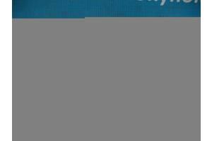 Б/У 2007 - 2014 X-Trail Кронштейн промежуточного вала 2.0 дизель. Вперед за покупками!