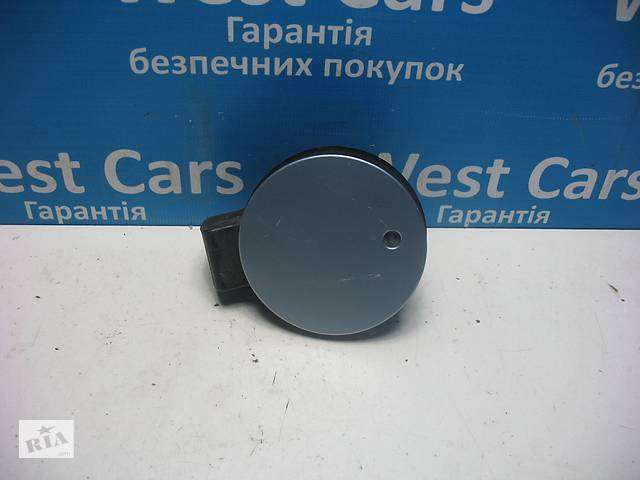 Б/У 2002 - 2008 Fiesta Лючок бензобака. Вперед за покупками!- объявление о продаже  в Луцьку