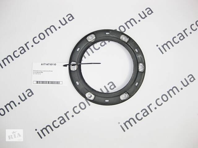 продам Б/У Mercedes Запорное кольцо насосного блока A1714710110 бу в Николаеве