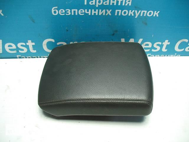 купить бу Б/У 2005 - 2014 Pathfinder Кришка підлокітника. Вперед за покупками! в Луцьку