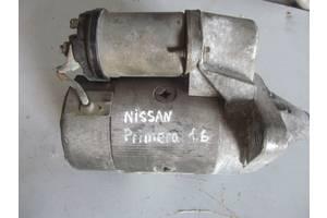 б/у Стартеры/бендиксы/щетки Nissan Primera