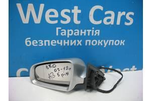 Б/У 2003 - 2008 A3 Зеркало боковое левое на 5 контактов. Вперед за покупками!