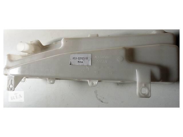 Бачок омывателя Forza А13-5207110 (шт.)- объявление о продаже  в Запорожье