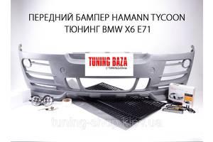 Бамперы передние BMW X6