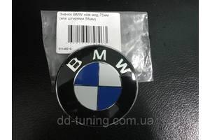 емблеми BMW