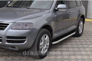 Другие запчасти Volkswagen