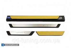 Торпеды Chevrolet Lanos