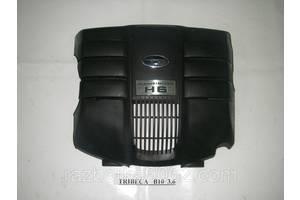 Декоративная накладка двигателя 3.6 Subaru Tribeca (WX) 06-14 (Субару Трибека (ВХ))