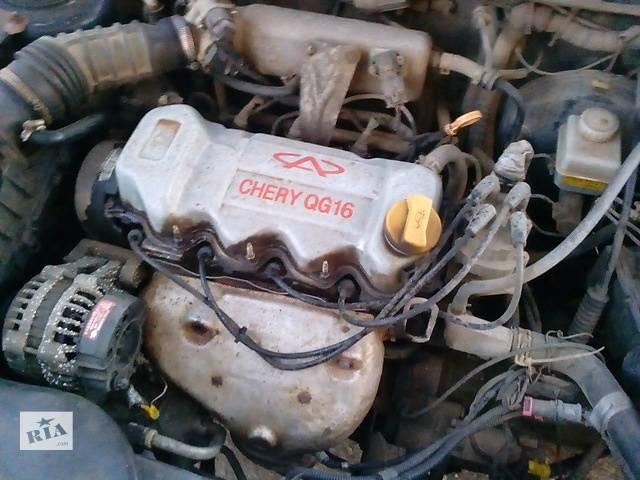 бу Детали двигателя Двигатель Chery Amulet Объём: 1.5, 1.6, 1.8 в Житомире
